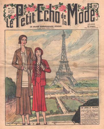 Vintage Fashion Prints 109